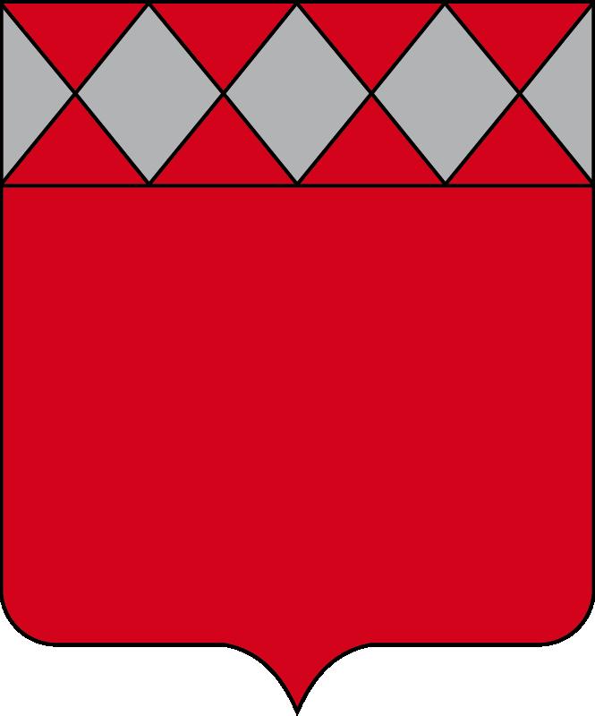 Logo pied de page